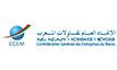 Confédération Générale des Entreprises Marocaines